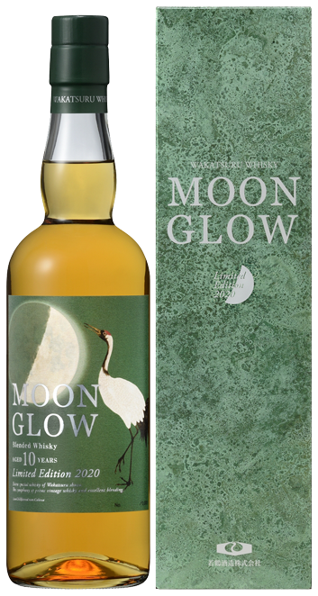 MOON GLOW Limited Edition 2020