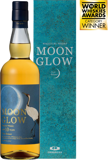 MOON GLOW First Release