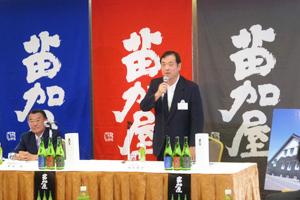 8月21日 富山第一ホテルでの発表会