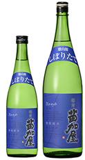 「特別純米 苗加屋 琳青 しぼりたて」が12/18より発売となります。