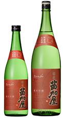 「苗加屋 純米吟醸 琳赤」が3/12より発売になります。