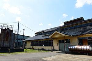 三郎丸蒸留所