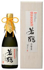 平成29酒造年度金沢国税局優等賞受賞酒